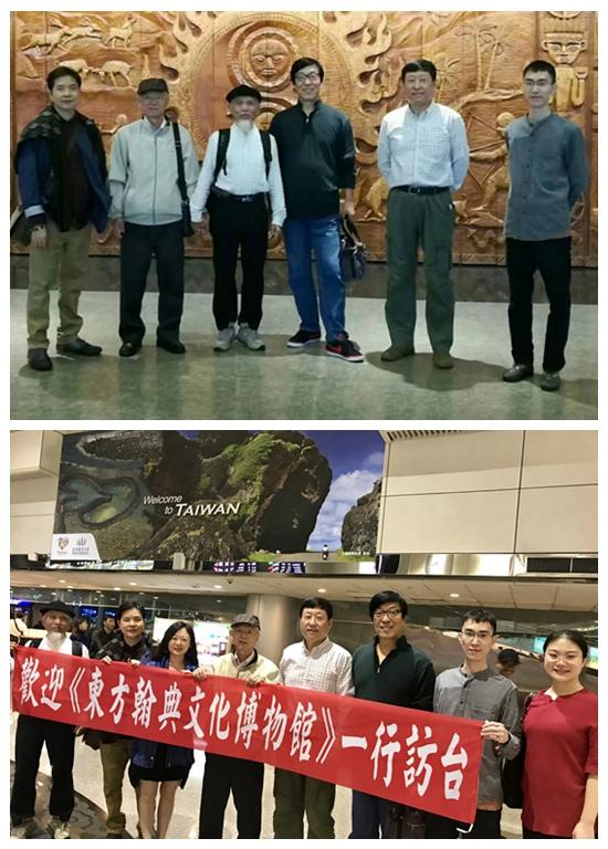 台湾朋友热烈欢迎东方翰典文化博物馆代表团及香港艺术家