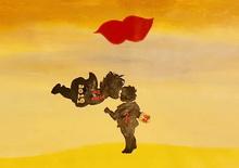 """六一儿童节 艺术家何�F熹""""中熹何璧Anika He方圆山水""""作品八张(组图)"""