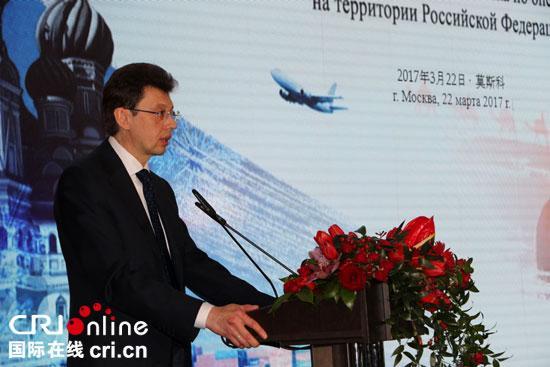 中国工商银行俄罗斯人民币业务清算行正式启动