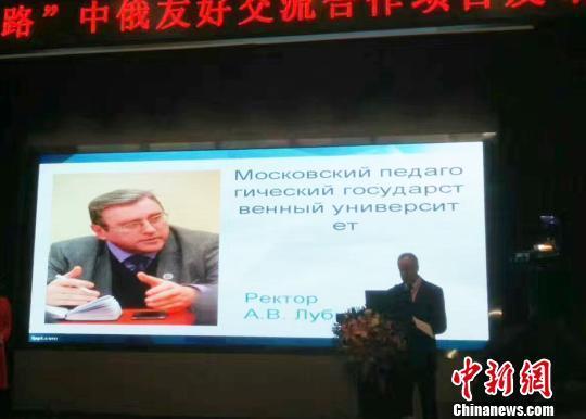 甘肃与俄罗斯开展人才合作涉及教育、科技等多领域