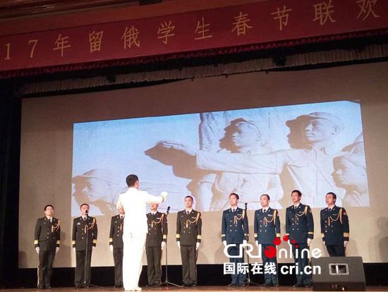 """军事留学生演唱""""当祖国召唤的时候"""""""