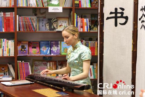 莫斯科柴可夫斯基音乐学院中国古典乐团琴师叶夫根尼娅.格卢霍娃在表演