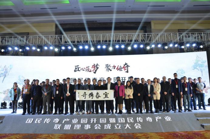 """椰子游戏正式控股北京雨中客 游戏界""""维权程序标准""""将显现威力"""