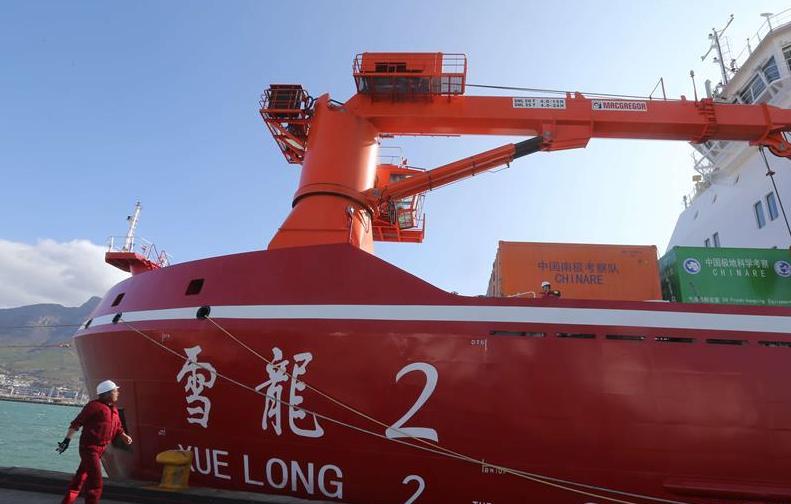 """""""雪龙2""""号完成多项任务后抵达开普敦港"""