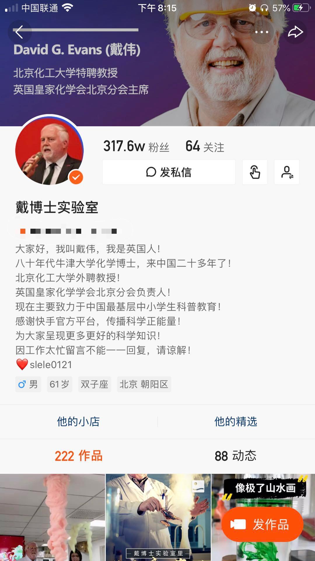 http://www.jiaokaotong.cn/kaoyangongbo/314327.html