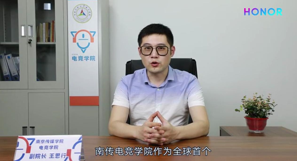 成电竞教学推荐用机?荣耀X10游戏黑科技惊艳高校电竞学院院长