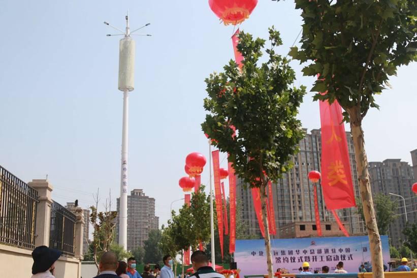 《中北宏远集团华中总部落户郑州,开启河南5G通信基础设施建设新篇章》