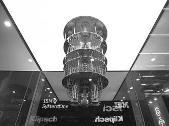 德国发力量子计算 帮欧盟争夺数字主权