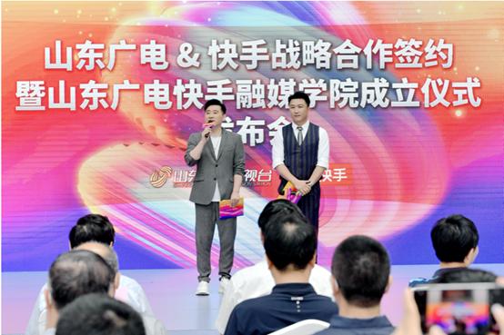 快手签约山东广电,成立融媒学院探索产业MCN新模式