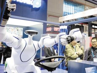 处于婴儿时期的服务机器人 亟须掌握正确学习方法