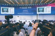 全球科研城市北京蝉联第一