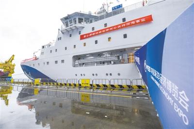 2020中国海洋经济博览会 科研重器亮相