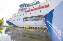 海洋经济博览会 迎来科研重器