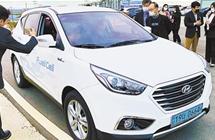 """韩国加速""""未来车""""产业布局"""
