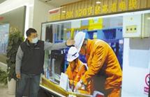 全球尺寸最大 8K液晶电视发布