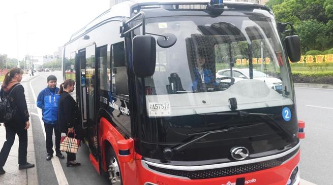 自动驾驶公交车在重庆永川投入运营