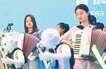 炫彩科技亮相世界智能大会