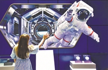 探馆中国国际智能产业博览会