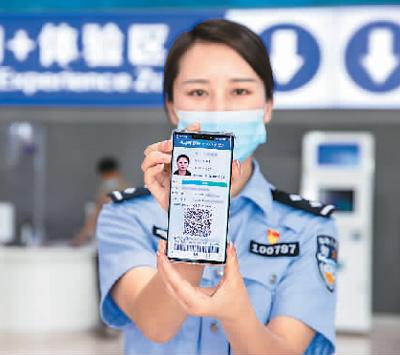 科技新闻发布_海内28个都会推行电子灵活车驾驶证