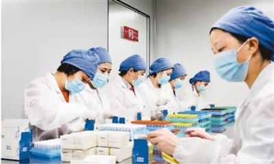 简短科技新闻_新冠流感联检试剂盒在沪投产分发