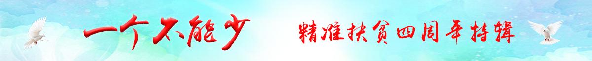 一个不能少banner.jpg