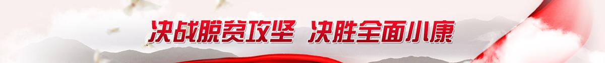 长banner.jpg