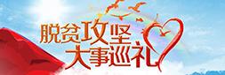 皇冠彩票注册网站_首页大事巡礼
