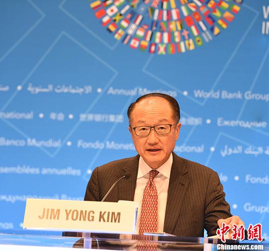当地时间10月12日,世界银行行长金墉在世界银行和国际货币基金组织(IMF)2017年秋季年会上表示,中国解决了8亿人口的贫困问题,这是人类历史上最伟大的故事之一,中国的扶贫经验值得中等收入国家借鉴。 <a target='_blank' href='http://www.chinanews.com/' _fcksavedurl='http://www.chinanews.com/'></table>中新社</a>记者 邓敏 摄