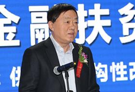 中国农业发展银行董事长解学智