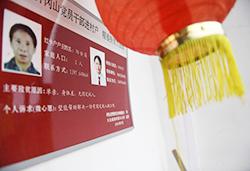 红卡+蓝卡+黄卡 创新建档立卡办法