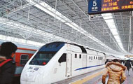 火车票.jpg