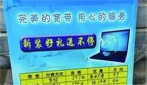 t012d2a7943fa48af5b_副本.jpg
