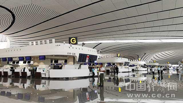 图为北京大兴国际机场国际航班值机大厅。 经济日报-中国经济网记者刘阳丹凤/摄