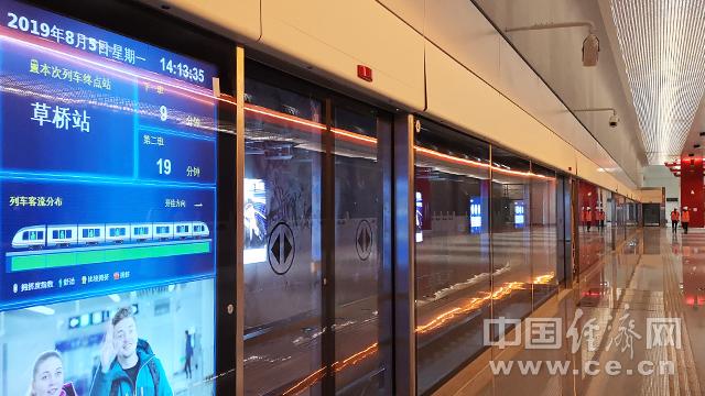 图为北京大兴国际机场内地铁外景。 经济日报-中国经济网记者刘阳丹凤/摄