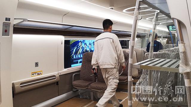 图为北京大兴国际机场内地铁内景。 经济日报-中国经济网记者刘阳丹凤/摄