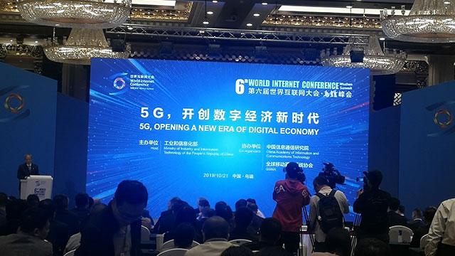 第六届世界互联网大会5G分论坛-封面.jpg