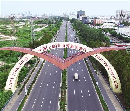 上海自贸区航拍.jpg